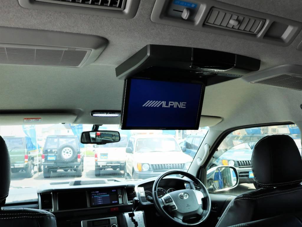 アルパイン製フリップダウンモニター! | トヨタ ハイエース 2.7 GL ロング ミドルルーフ 内装アレンジ