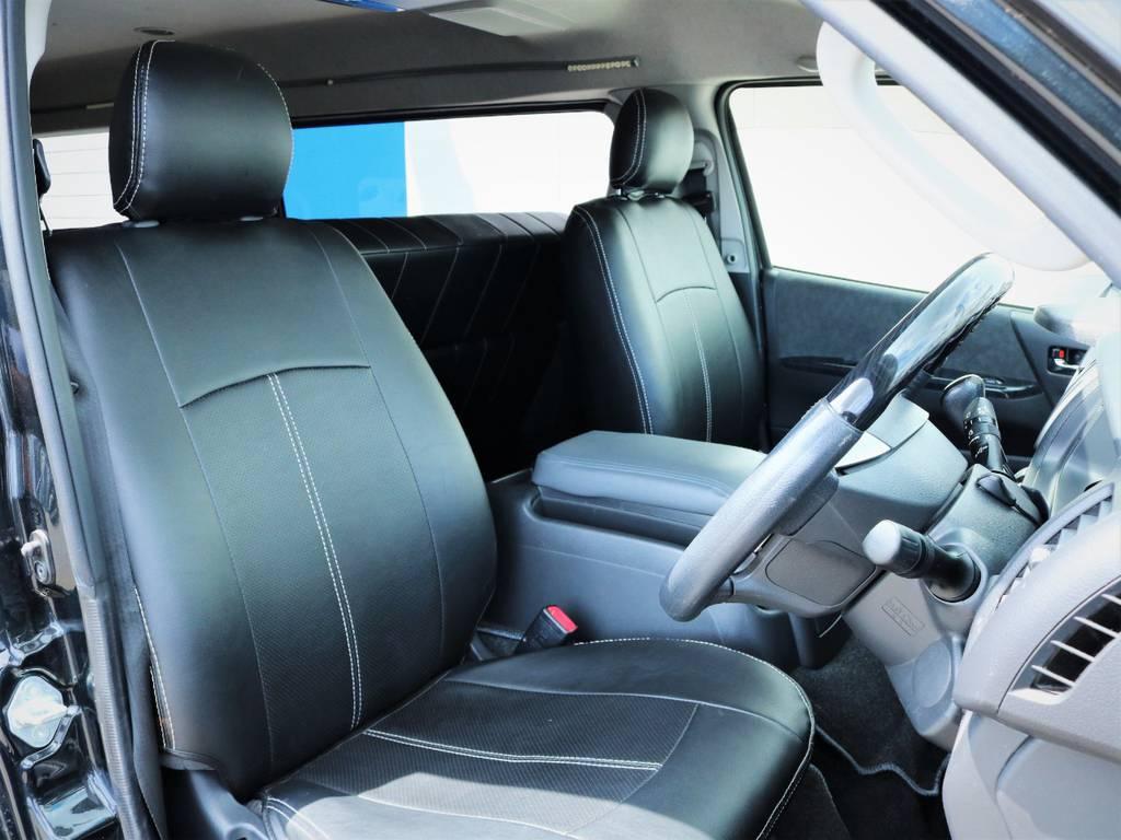 運転席周り! | トヨタ ハイエース 2.7 GL ロング ミドルルーフ 内装アレンジ