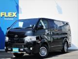 【特別仕様車】新車ハイエースVスーパーGL5人乗り4WDディーゼル!15AW・ローダウン・SDナビ・フルセグTV・ETC・ベッドキット♪