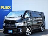 平成26年レジアスエースVスーパーGL5人乗り2WDガソリン車!買取直販、カスタム満載の一台です!