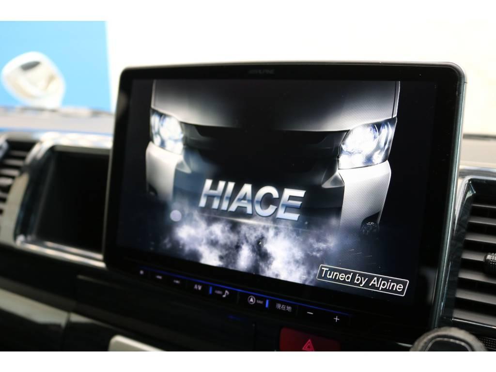 ALPAIN BIG-X11インチナビゲーション♪ | トヨタ ハイエース 2.7 GL ロング ミドルルーフ TSS付Ver2テーブル付 試乗車