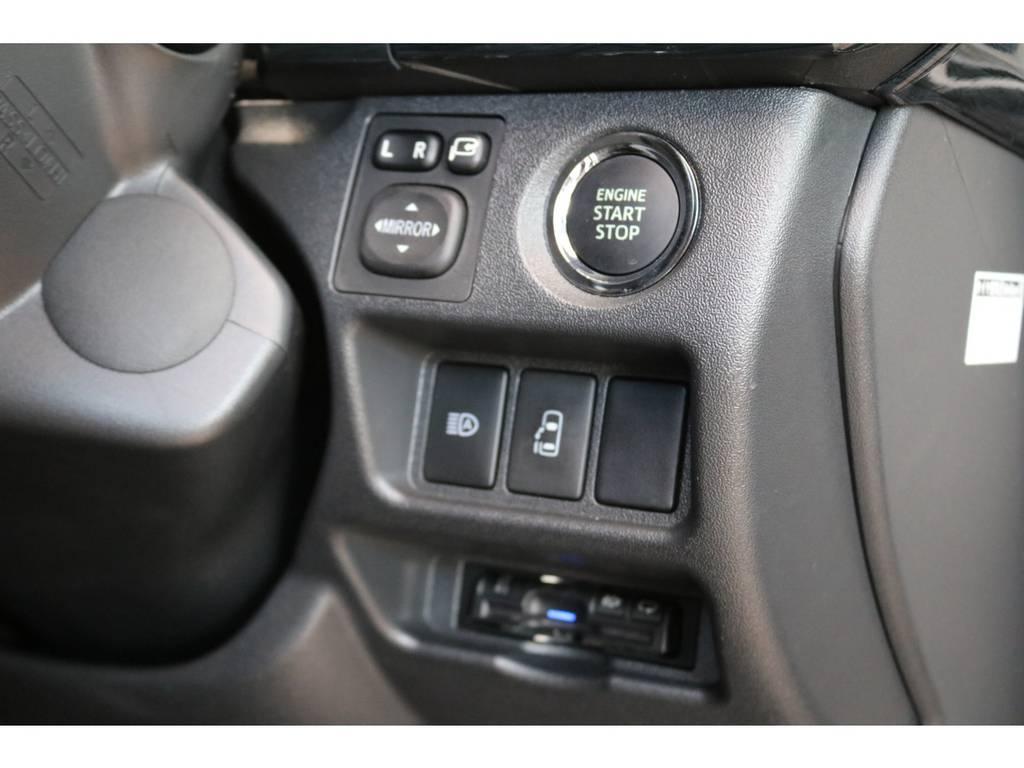 純正プッシュスタート&パワースライドドア・ビルトインETC♪ | トヨタ ハイエース 2.7 GL ロング ミドルルーフ TSS付Ver2テーブル付 試乗車