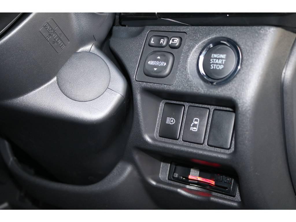 純正プッシュスタート&パワースライドドア・ビルトインETC装備♪ | トヨタ ハイエース 2.7 GL ロング ミドルルーフ 4WD TSS寒冷地付アレンジAS