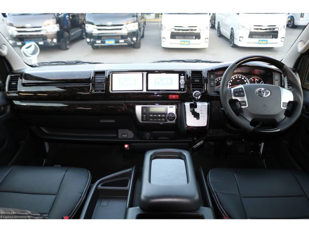 マホガニー黒木目インテリアパネルSET♪ | トヨタ ハイエース 2.7 GL ロング ミドルルーフ 4WD TSS寒冷地付アレンジAS