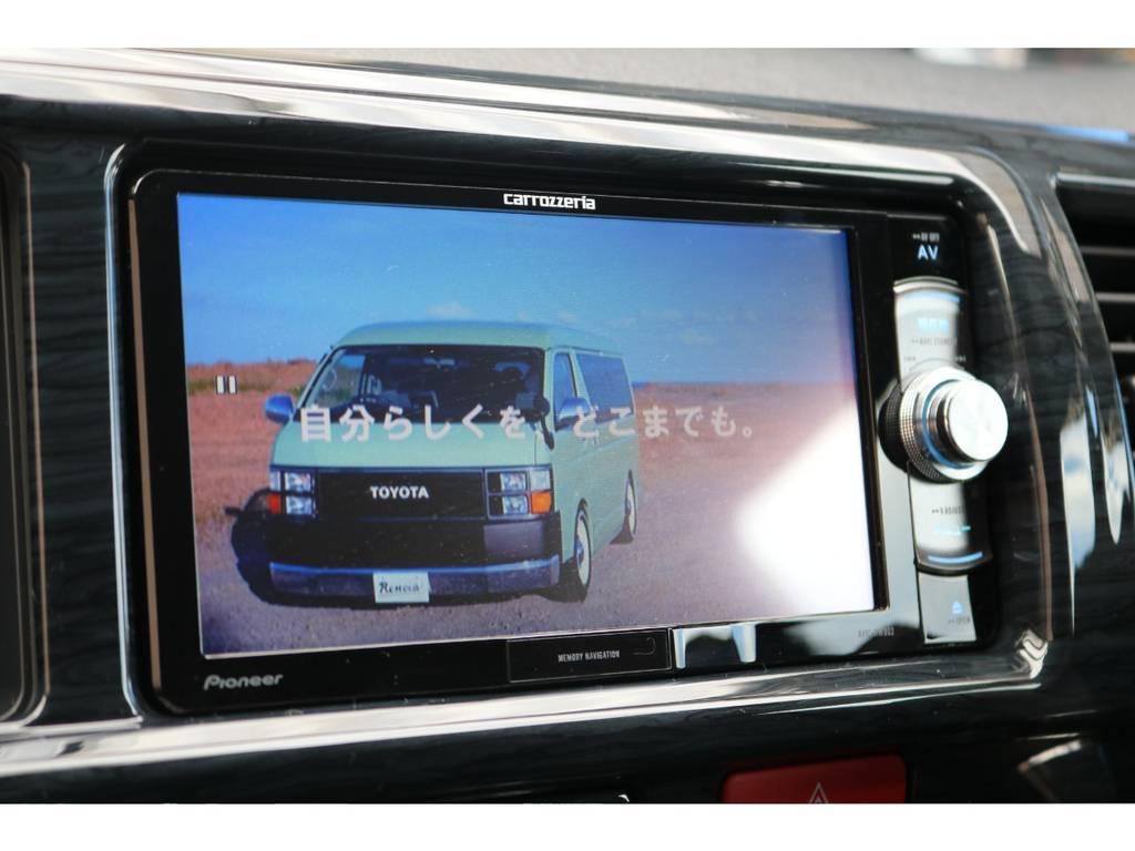 パイオニア製SDナビゲーション♪ | トヨタ ハイエース 2.7 GL ロング ミドルルーフ 4WD TSS付