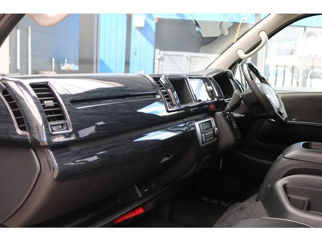 黒木目インテリアパネル♪ | トヨタ ハイエース 2.7 GL ロング ミドルルーフ 4WD TSS付