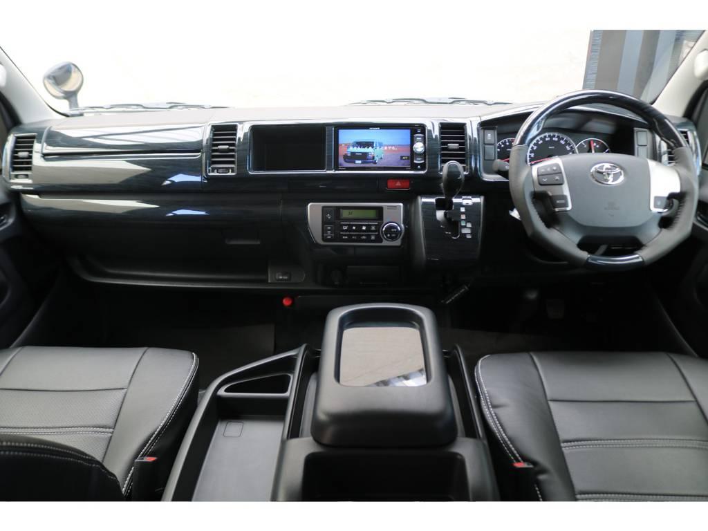 黒木目インテイリアパネルKIT♪ | トヨタ ハイエース 2.7 GL ロング ミドルルーフ 4WD TSS付