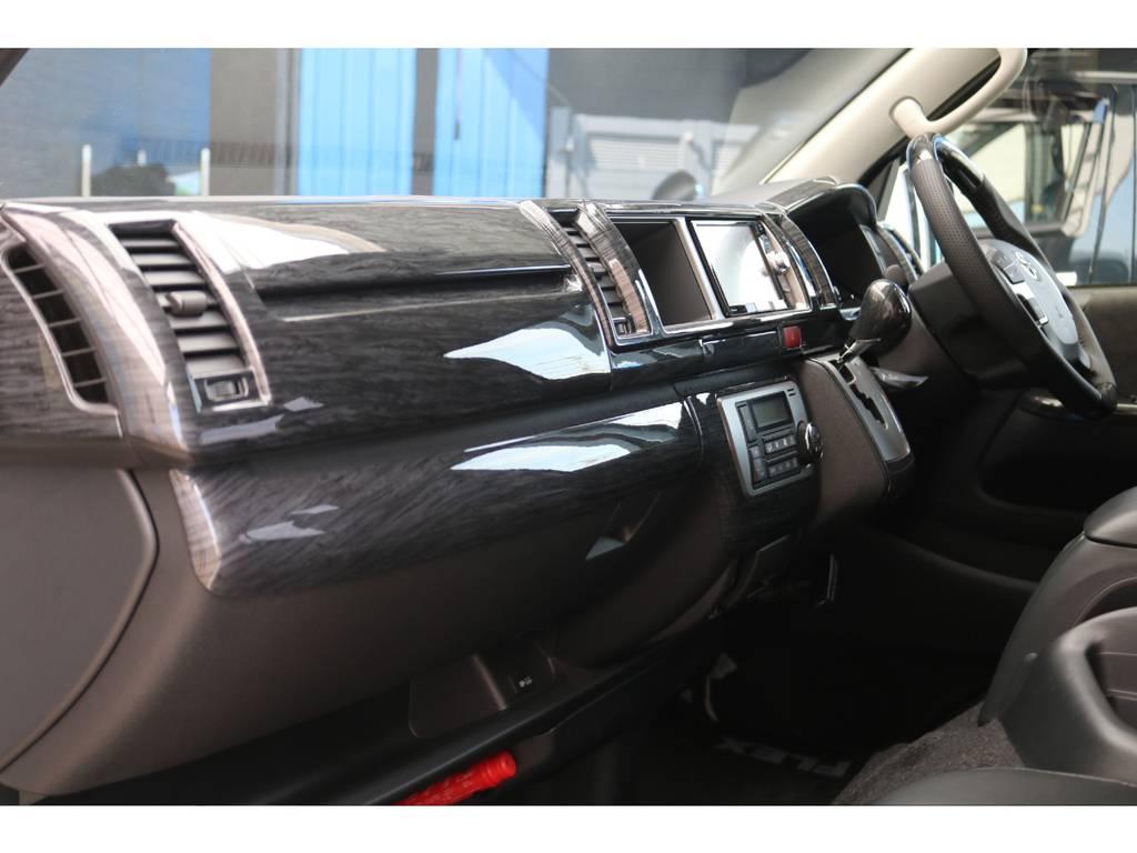 黒木目インテリアパネルSET♪ | トヨタ ハイエース 2.7 GL ロング ミドルルーフ TSS付アレンジAS