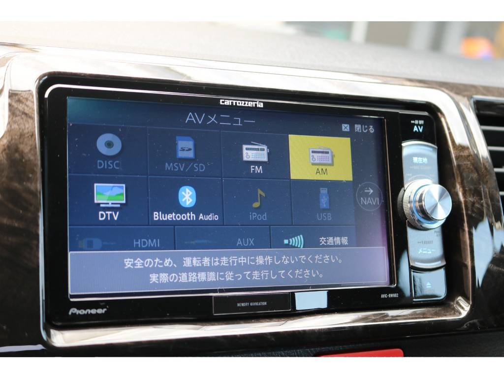 パイオニア製SDナビゲーション♪ | トヨタ ハイエースバン 2.0 スーパーGL ダークプライムⅡ ロングボディ PS無