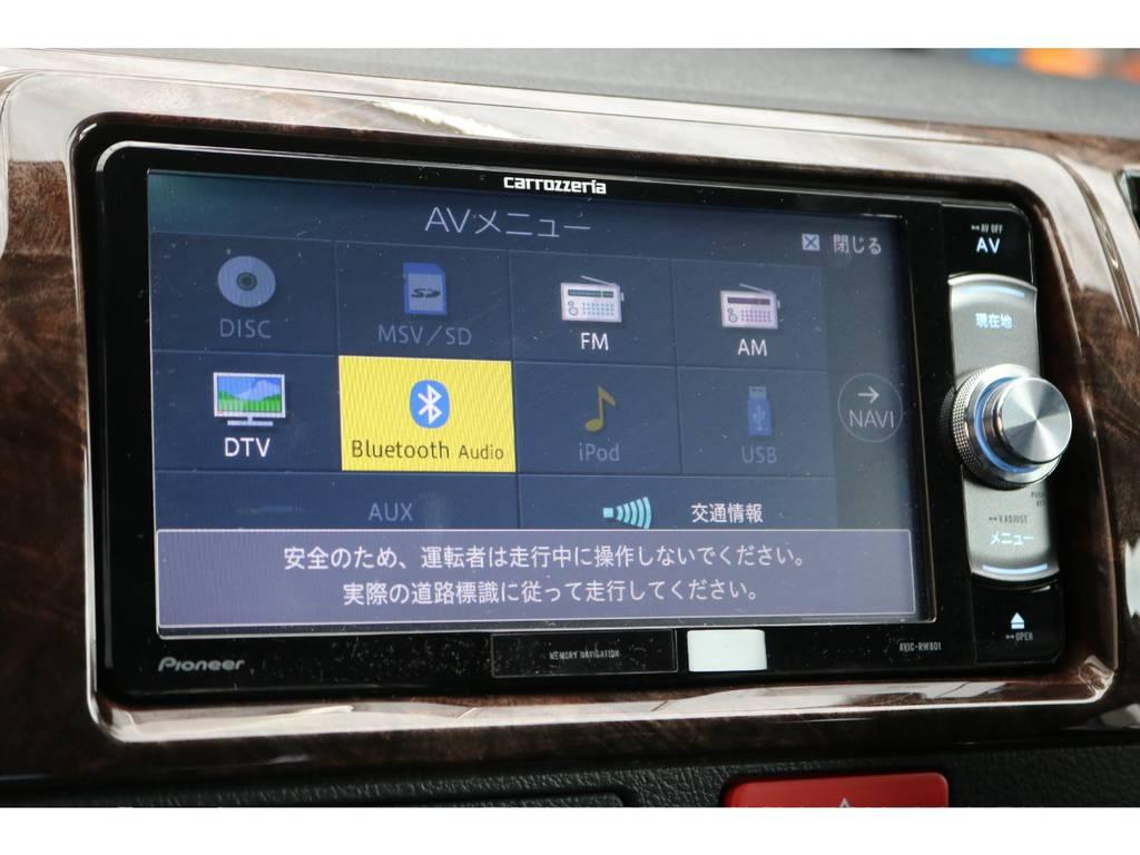 パイオニア製SDナビゲーション♪ | トヨタ ハイエースバン 2.0 スーパーGL 50TH アニバーサリー リミテッド ロングボディ FLEX CUSTOM
