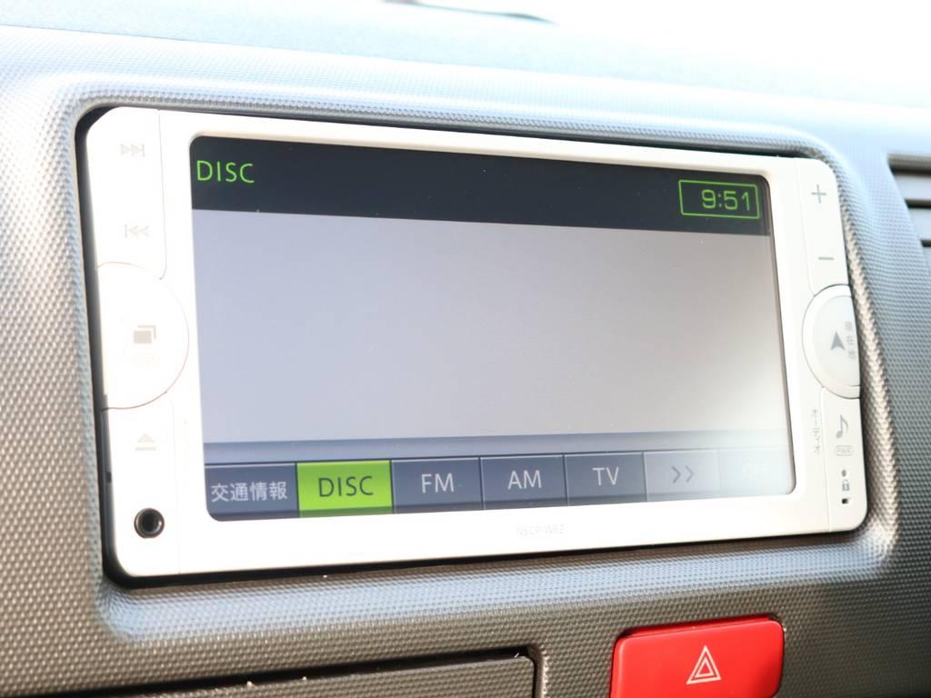 純正SDナビゲーション♪ | トヨタ レジアスエース 2.0 スーパーGL プライムセレクション ロングボディ