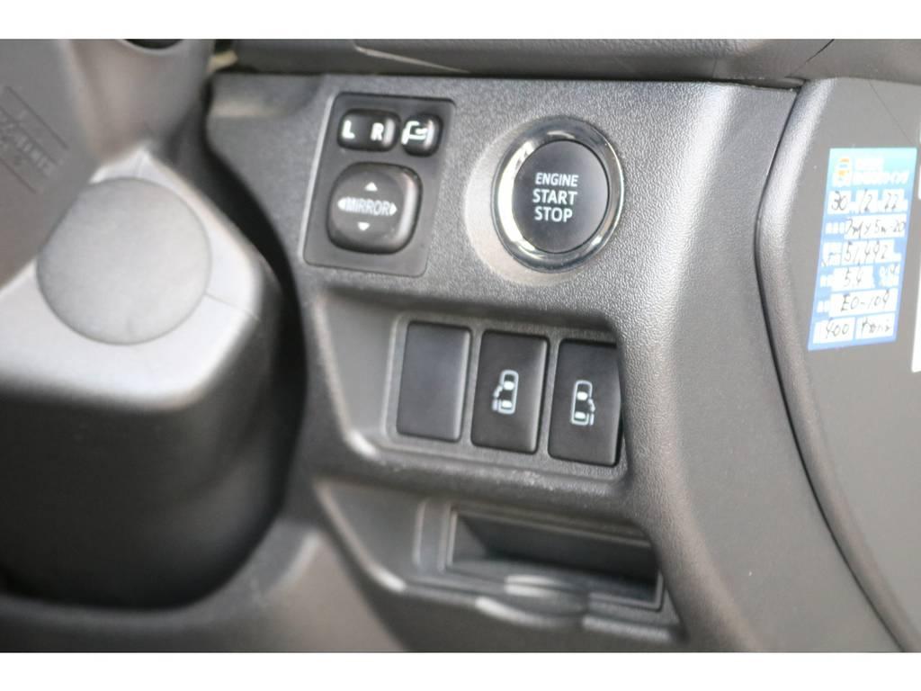 純正オプションのプッシュスタート・両側パワースライドドア装備♪ | トヨタ レジアスエース 2.7 スーパーGL ダークプライム ワイド ミドルルーフ ロングボディ 4WD