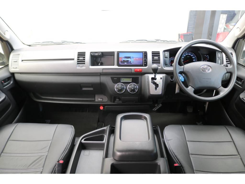 ルームクリーニング済みコックピット♪ | トヨタ ハイエース 2.7 グランドキャビン 4WD
