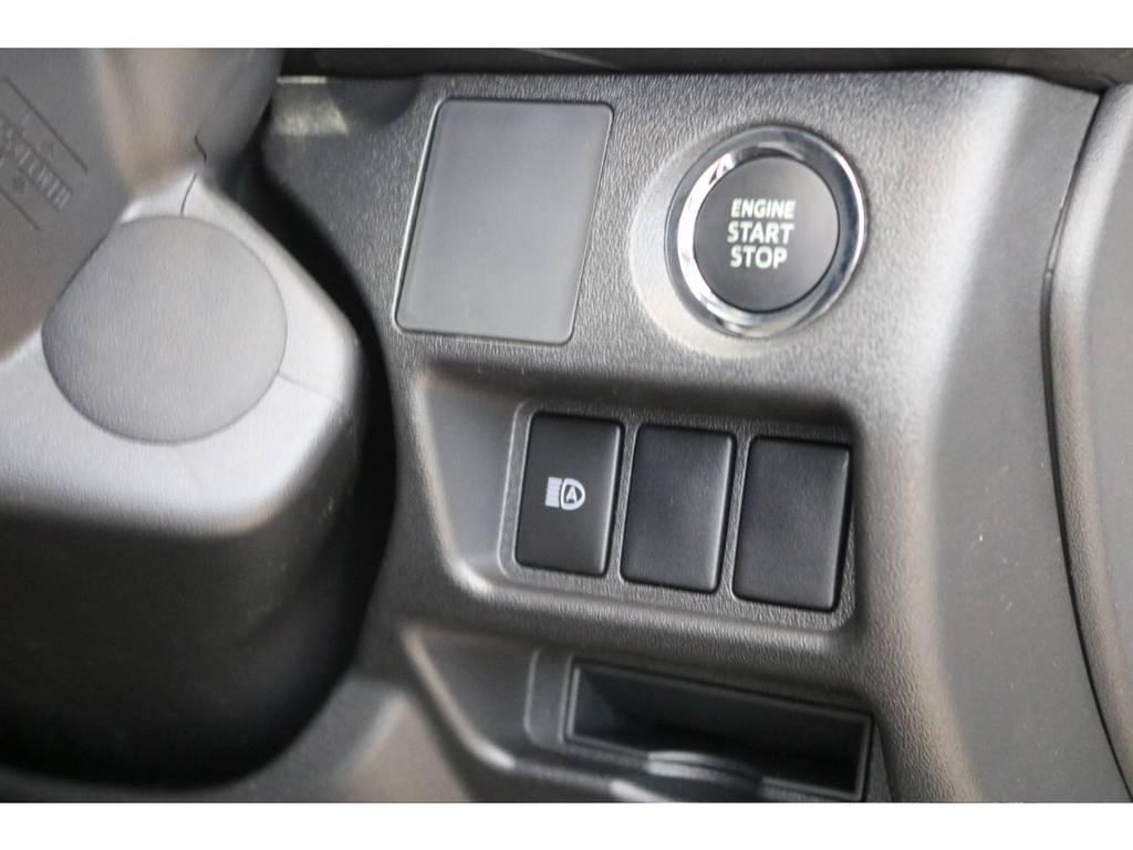 純正プッシュスタート♪ | トヨタ ハイエースコミューター 2.8 GL ディーゼルターボ