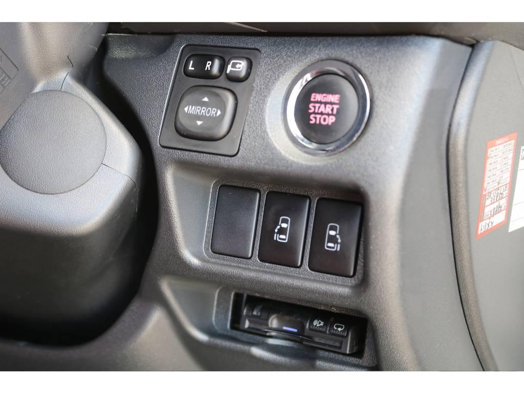 純正プッシュスタート&パワースライドドア・ビルトインETC♪ | トヨタ ハイエースバン 2.7 スーパーGL ワイド ロング ミドルルーフ 4WD GIBSONフルエアロ
