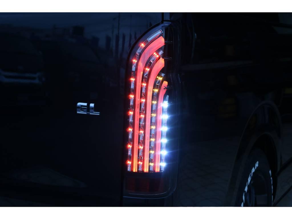 FLEX煌LEDテール装備