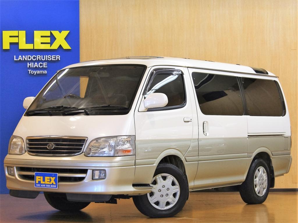 【H12 100系ハイエースW リビングサルーンEX 2WD ガソリン】