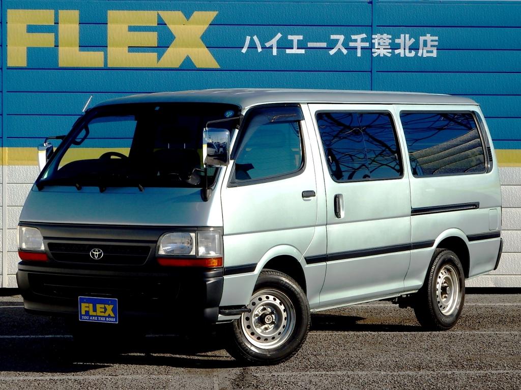 H15ハイエースバンDX GLパッケージ! 綺麗なライトグリーン♪ 純正リアクーラー付き5ドア低床フロアー 低走行で内外装綺麗な1オーナー車!