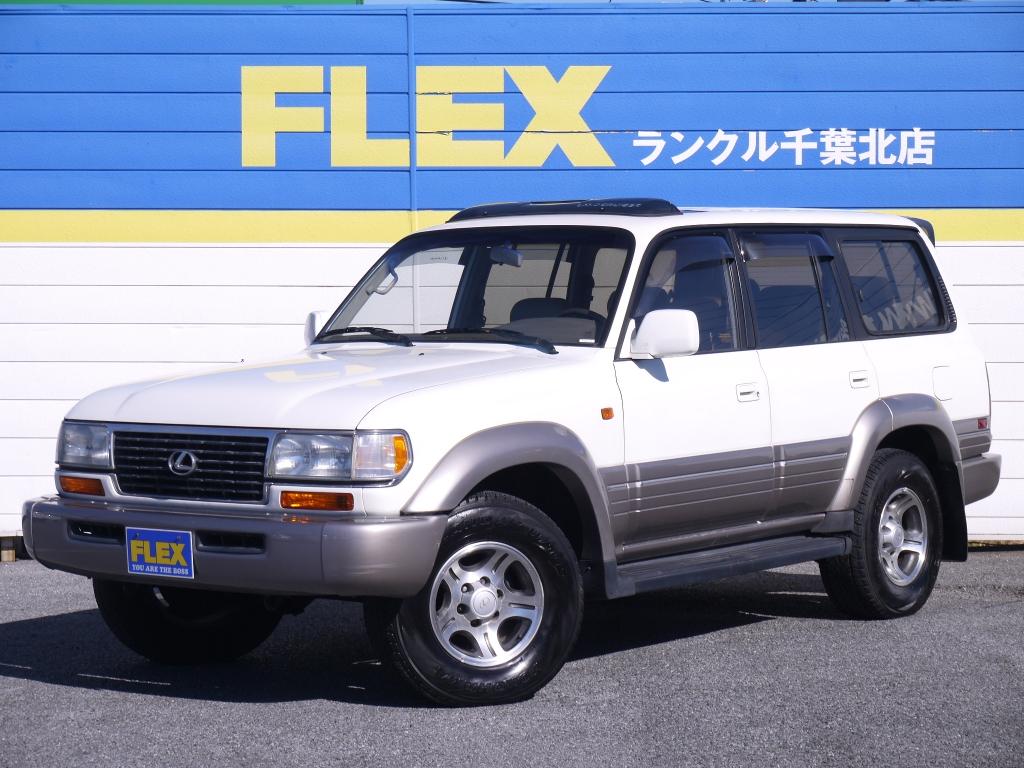 レクサス LX450 4500G 【希少LX450】【ベェージュ本革パワーシート&サンルーフ】【専用サイドステップ&ドアモール】