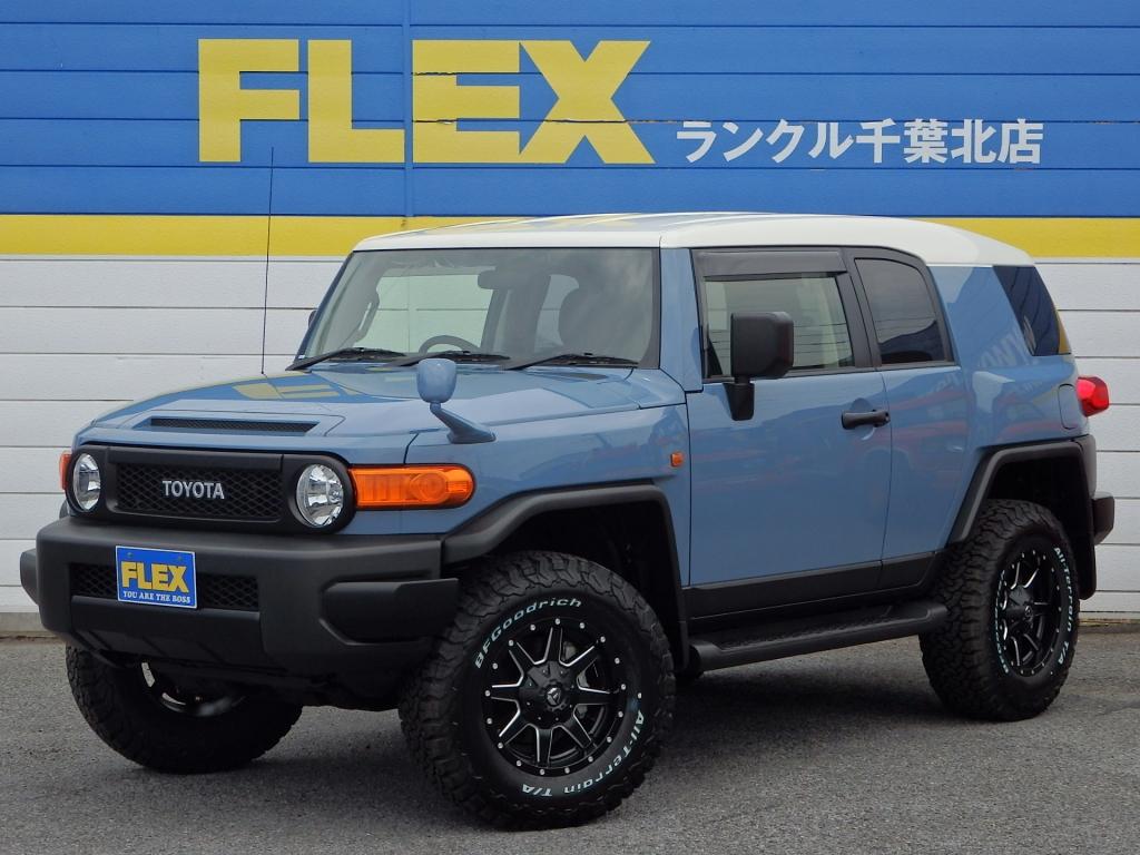 FJクルーザー カラーパッケージ 4000G 新車未登録 即納車OK 新品2インチUP/FUEL17AW&BF285AT
