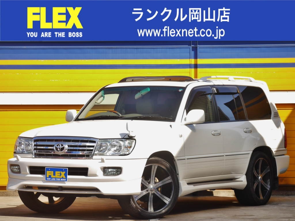 ランクル100 VX-LTD Gセレクション 買取直販! MKW150 22インチアルミ フルエアロ サンルーフ ルーフレール 背面レス LXテール エメクロクリスタルヘッドライト マルチレス!